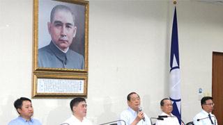 中国国民党:五人角逐台湾地区领导人选举党内初选