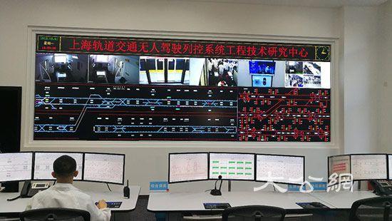 深圳地铁携手卡斯柯布局智慧化建设 四条在建地铁线将全部采用无人驾驶