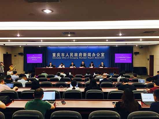 智博会八月在渝举行 将发布5G行业标准