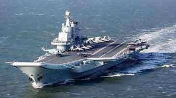 """日媒称""""辽宁""""舰今日穿越宫古海峡赴西太平洋"""