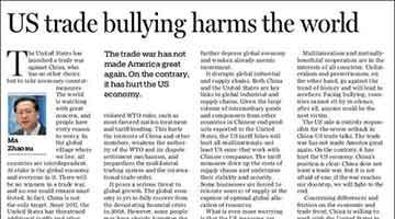 中国常驻联合国代表马朝旭:美国贸易霸凌行径正在殃及全球