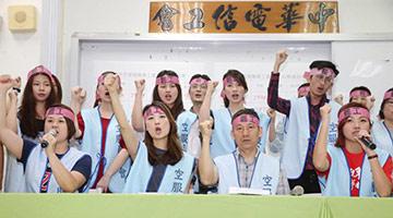 台湾长荣空姐酝酿罢工 台民航局演练应对