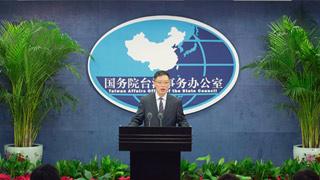 """""""一国两制""""在香港失败?国台办:民进党当局颠倒黑白"""