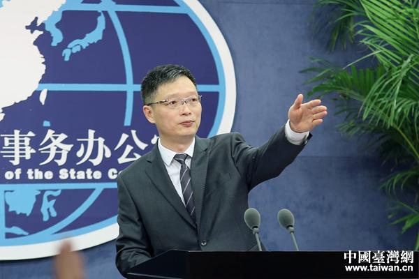 「一國兩制」在香港失敗?國台辦:民進黨當局顛倒黑白