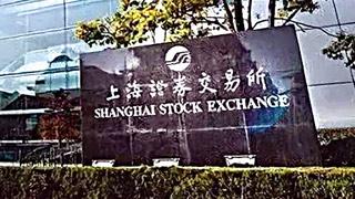 我国金融期货市场运行平稳 机构投资者成重要力量