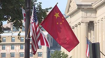 美国《国家利益》杂志:想赢对华贸易战,没戏