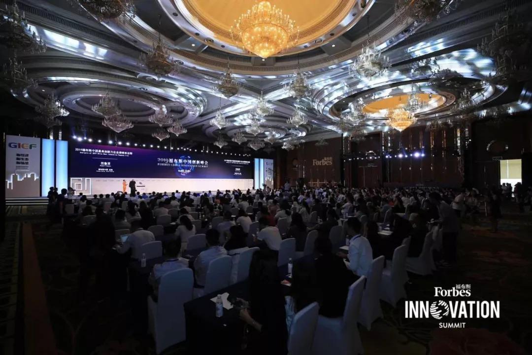 2019中國最具創新力企業榜在蓉發布 華為、愛奇藝等入圍分領域榜單