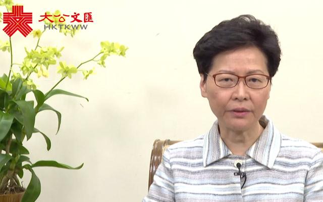 林郑:谴责暴力冲击 呼吁和平解决问题