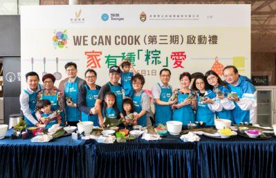 "We Can Cook 家有种""粽""爱,食出喜乐三代共融"