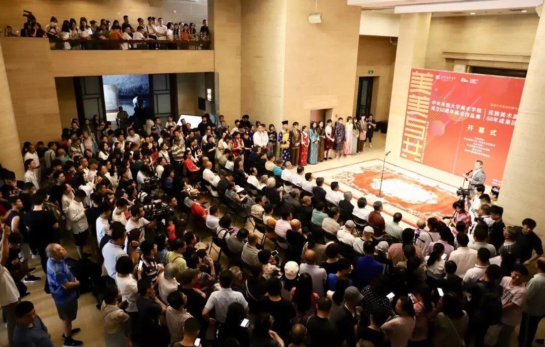 民族美术高等教育60年 全面展现中国民族美术的传承与发展的腾飞与崛起