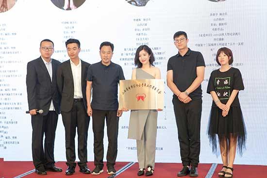 山西青年电影工作者委员会成立