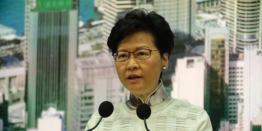林郑今宣布暂缓修例 强调以开放态度聆听社会意见