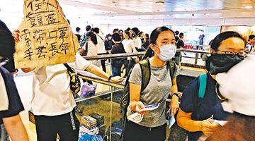 挑起暴动仍然没有收手 反对派再策划游行瘫痪香港