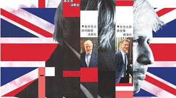 ?压倒性优势引起发弹 英保守党出现反约翰逊联盟