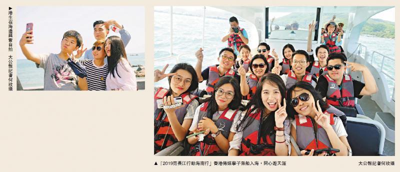 海南「全域旅遊」 玩轉新模式