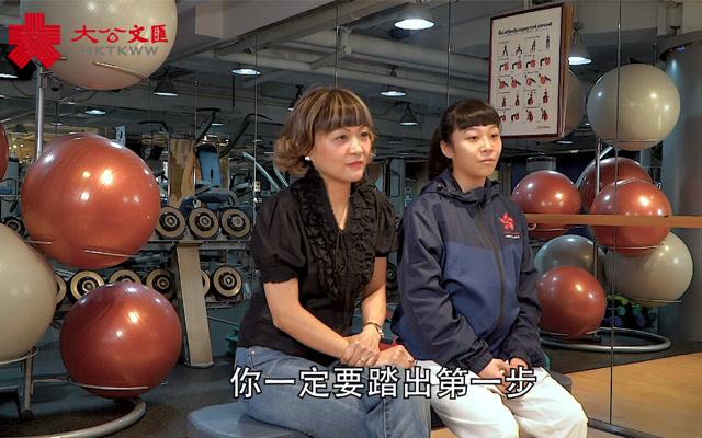 中國香港+日本+跆拳道=井川雪奈