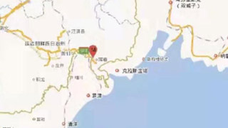 吉林琿春市(疑爆)發生1.3級地震 震源深度0千米