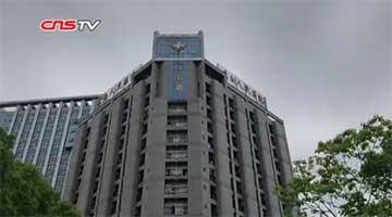 江苏东台69例患者感染丙肝事件:多名护士无专业培训