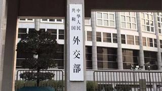 外交部:中方高度重视中朝两党两国关系