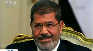 埃及前总统穆尔西庭审时因心脏病发作去世 享年67岁