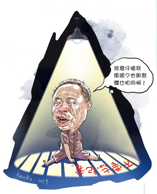 """戴耀廷狱中不甘寂寞  谬论""""消费""""暴力衝击"""