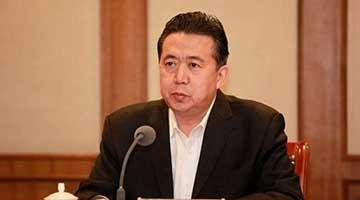 公安部原副部长孟宏伟案一审开庭:被控受贿1446万
