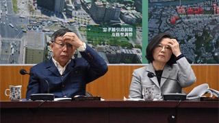 台湾2020大选蔡英文将险胜?柯文哲:最大变数还没出现