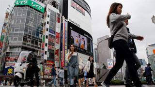 日本央行维持超宽松货币政策不变 继续购买长期国债