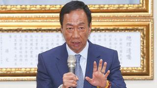 郭台铭卸任鸿海董事长:未来4年要把所有资源贡献给台湾