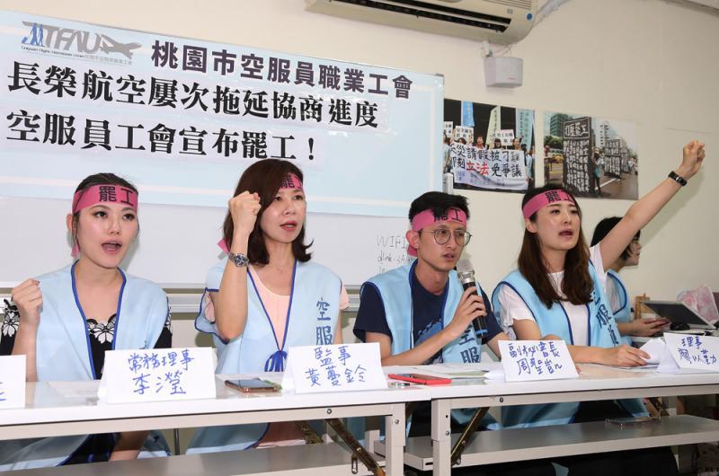 长荣空姐罢工 300航班4万人受影响