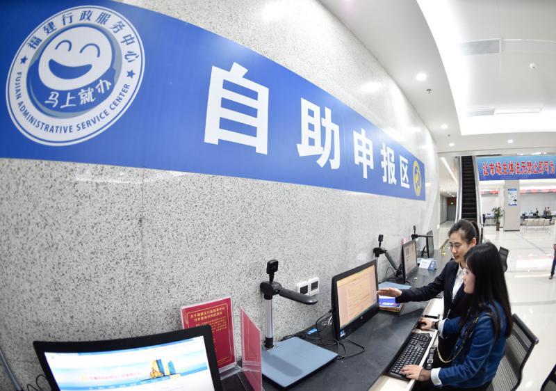 中美经贸团队将按元首指示沟通