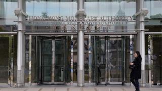 香港首季储值支付工具总交易16亿宗 交易额475亿港元
