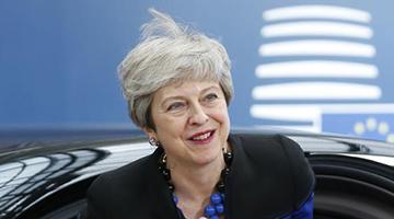最后一次出席欧盟峰会 特蕾莎·梅仍冀实现脱欧