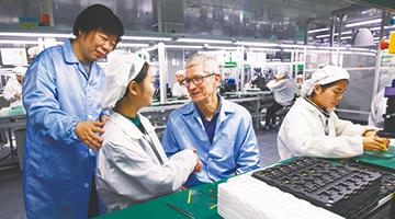 ?恐损全球竞争力苹果反对加关税 敦促华府与中国达协议