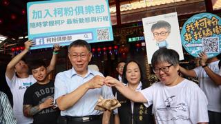 双城论坛下周举行 台北市长柯文哲率团访沪