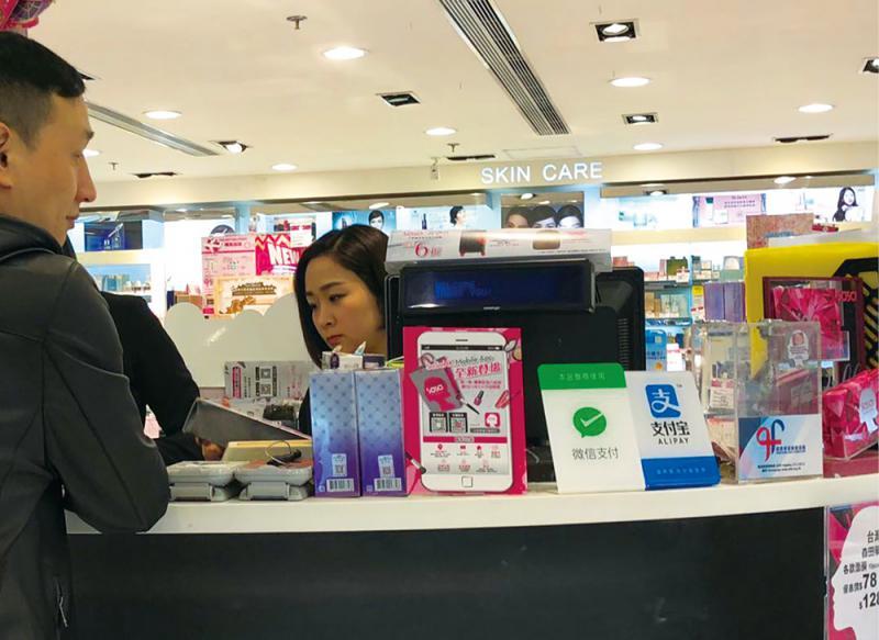 ?調查:57%港人接受虛擬銀行服務