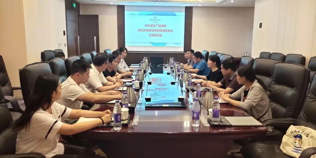 中牟县赴洛阳考察学习旅游标准化建设工作