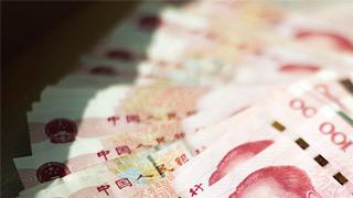 中央政府將在澳門發行20億元人民幣國債