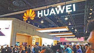 華為獲國內首張5G終端電信設備進網許可證