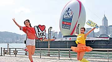 中国城市竞争力报告:宜商宜居可持续竞争力香港三连冠