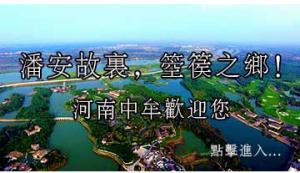 中牟县森林公园生态旅游上新台阶