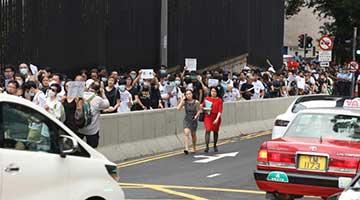 ?外交部:中方絕不同意G20討論香港問題