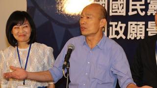 ?國民黨次場政見會 韓國瑜向毒品宣戰
