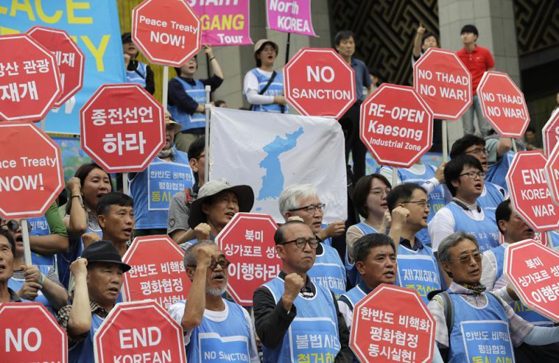 ?韓逾千民眾示威 抗議特朗普來訪