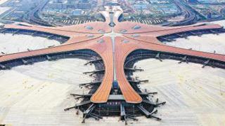 ?北京新機場主要工程竣工