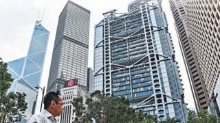 香港多招發力 主攻綠色金融中心建設