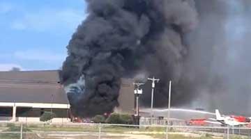 一架飛機在美國得州墜毀 機上10人全部遇難