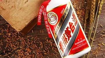 """""""国酒茅台""""改名""""贵州茅台"""" 国字头商标争议在哪"""