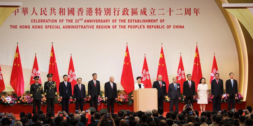 香港回歸22周年|林鄭月娥:未來施政風格將會更開放更包容