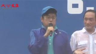 譚詠麟鐘鎮濤現身集會撐警察 不談政治只談正義